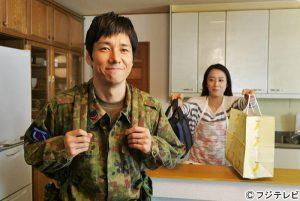 世にも「通いの軍隊」が大批判?西島秀俊主演の問題作を動画で確認してみる