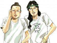 「聖☆おにいさん」面白い! 作者→美人漫画家:中村光 他には「荒川アンダーザブリッジ」 人気声優の神谷浩史と結婚していたと報道!