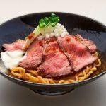 東京で一風変わった創作麺類が食べられる人気店7選
