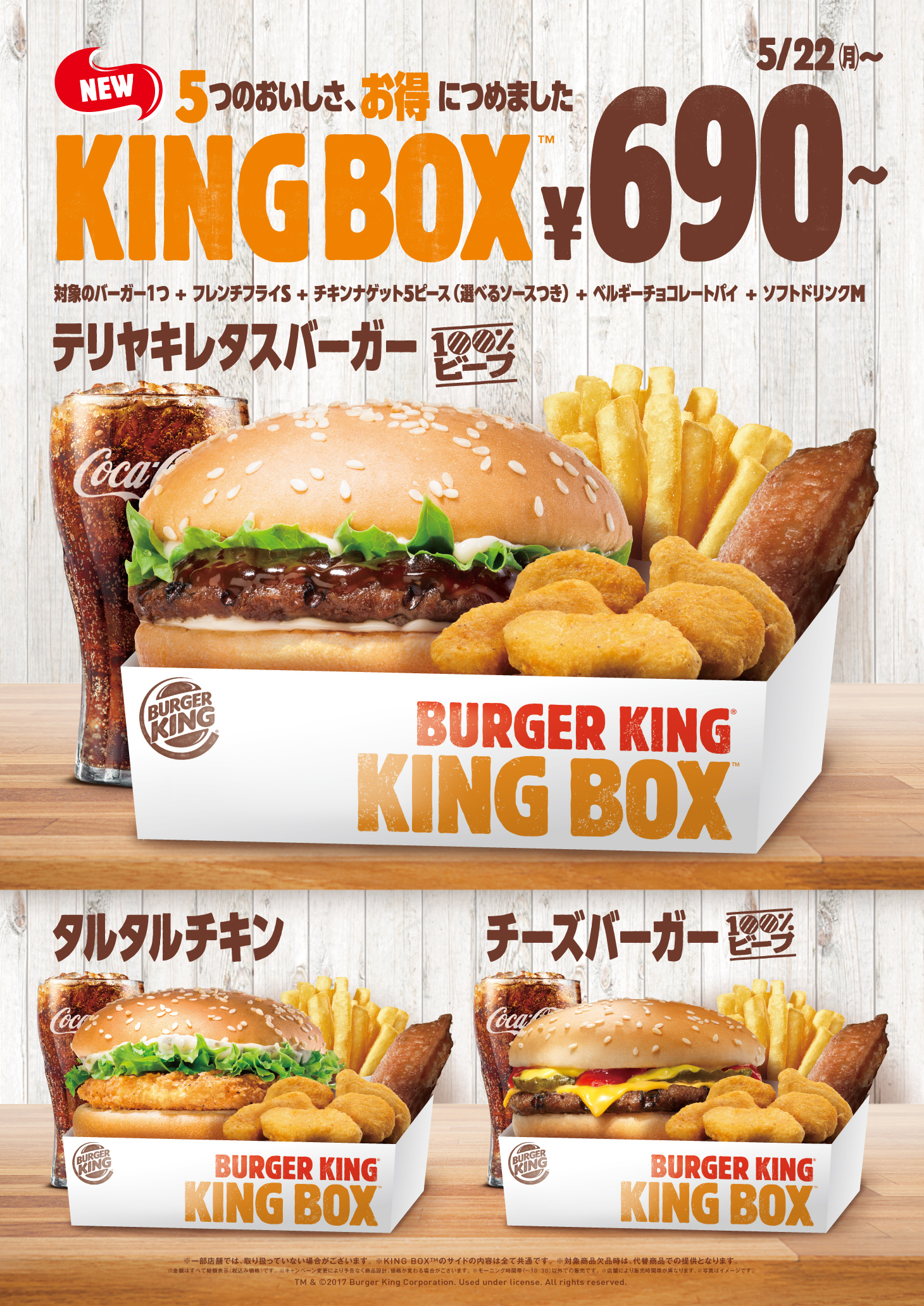 burgerking king box