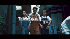 """""""This is America""""を日本風にインスパイアした""""This is Japan""""が酷すぎて炎上"""