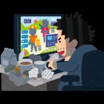 「ゲーム依存症」が疾患認定される 原因や治療法は?